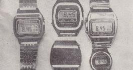Elektroniniai laiko matavimo prietaisai (1985)