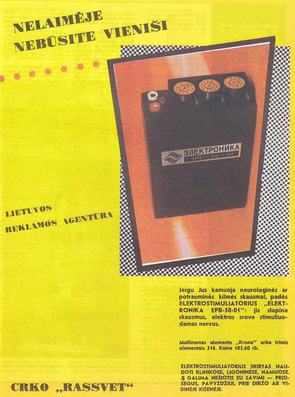 elektrostimuliatorius